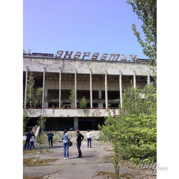 Чернобыль_6
