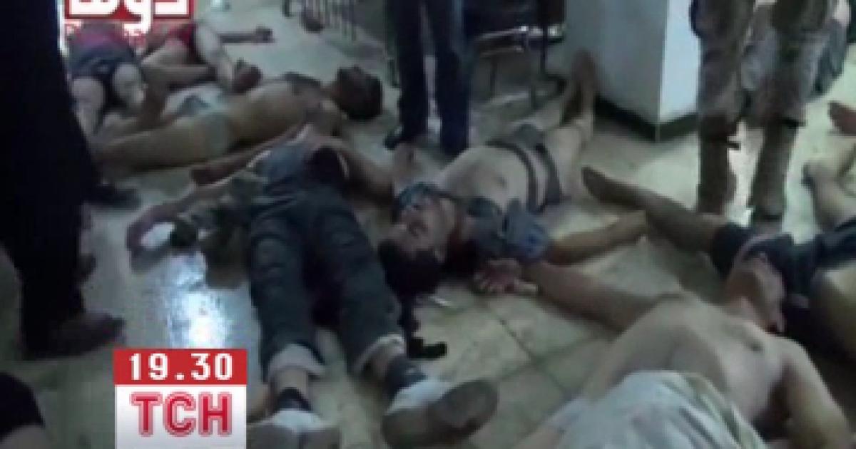 Совбез ООН займётся расследованием применения химоружия в Сирии