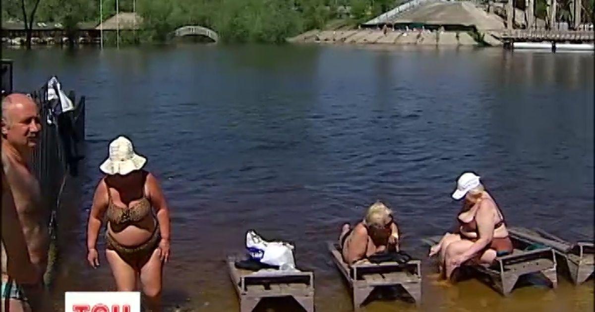 Гидропарк гей тусовка