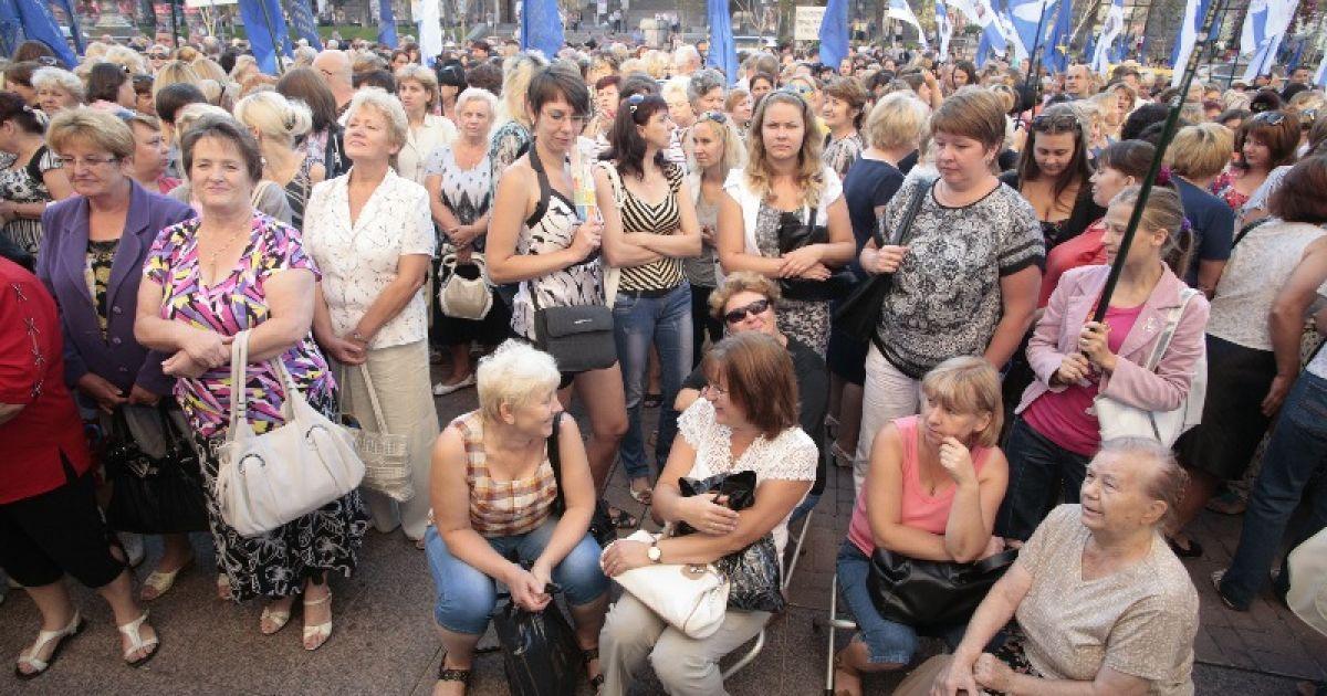 Мітинг бюджетників під Київрадою @ ТСН.ua