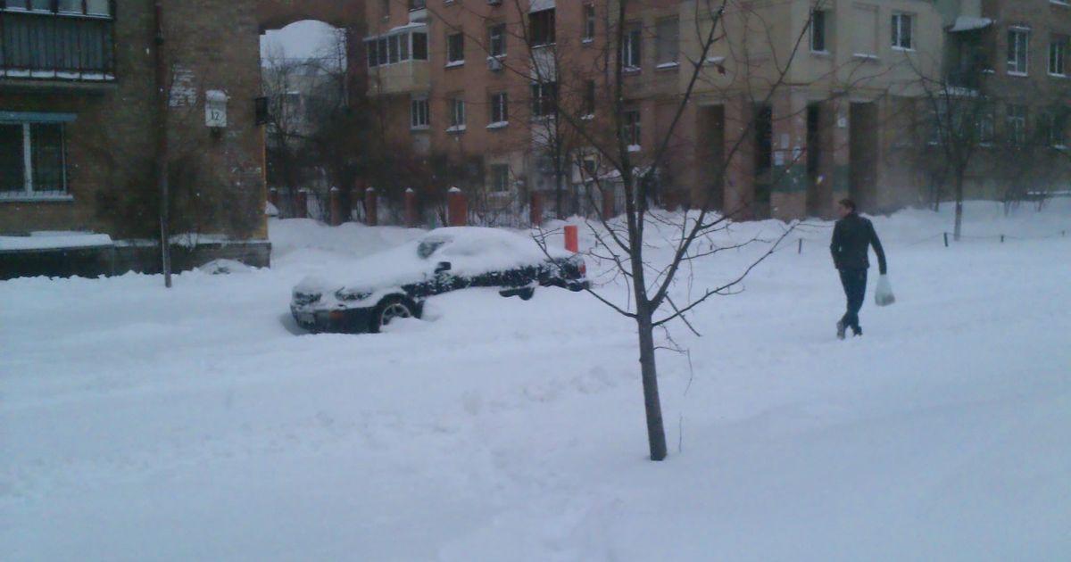 В Києві оголошена надзвичайна ситуація @ ТСН.ua