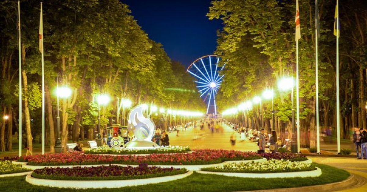 Реферат на тему парки киева 9651