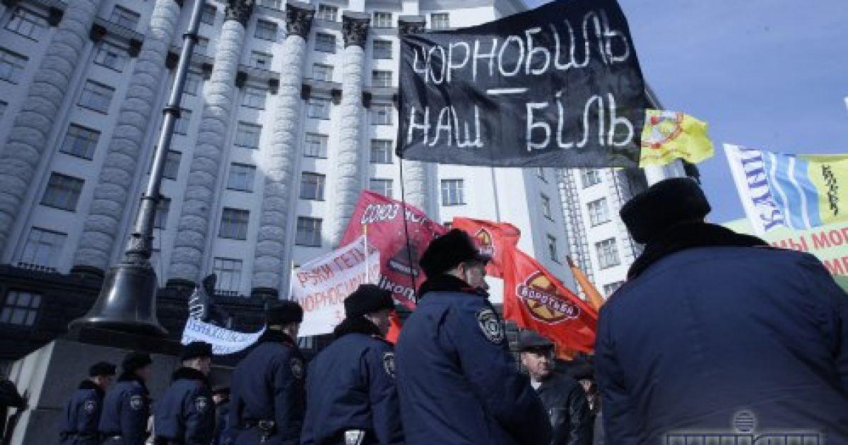 В Киеве митинговали чернобыльцы @ УНІАН