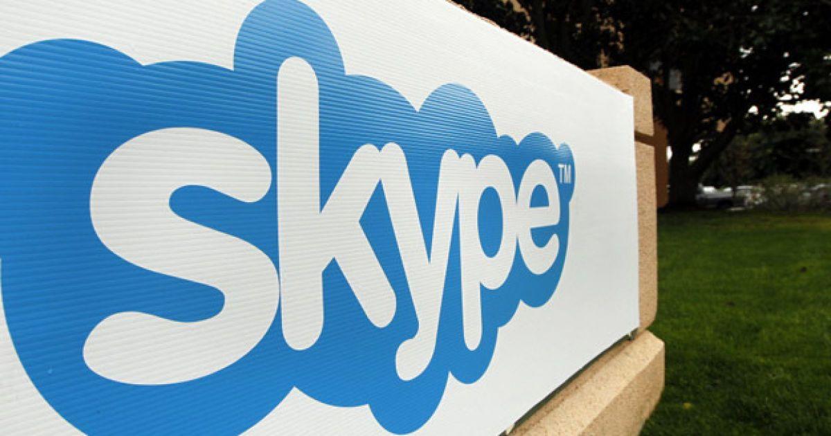 Skype наконец возобновил работу