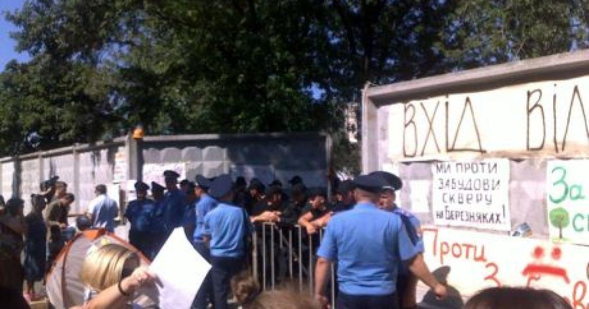 Кияни обурені діями компанії @ facebook.com/ Ірина Ковальчук