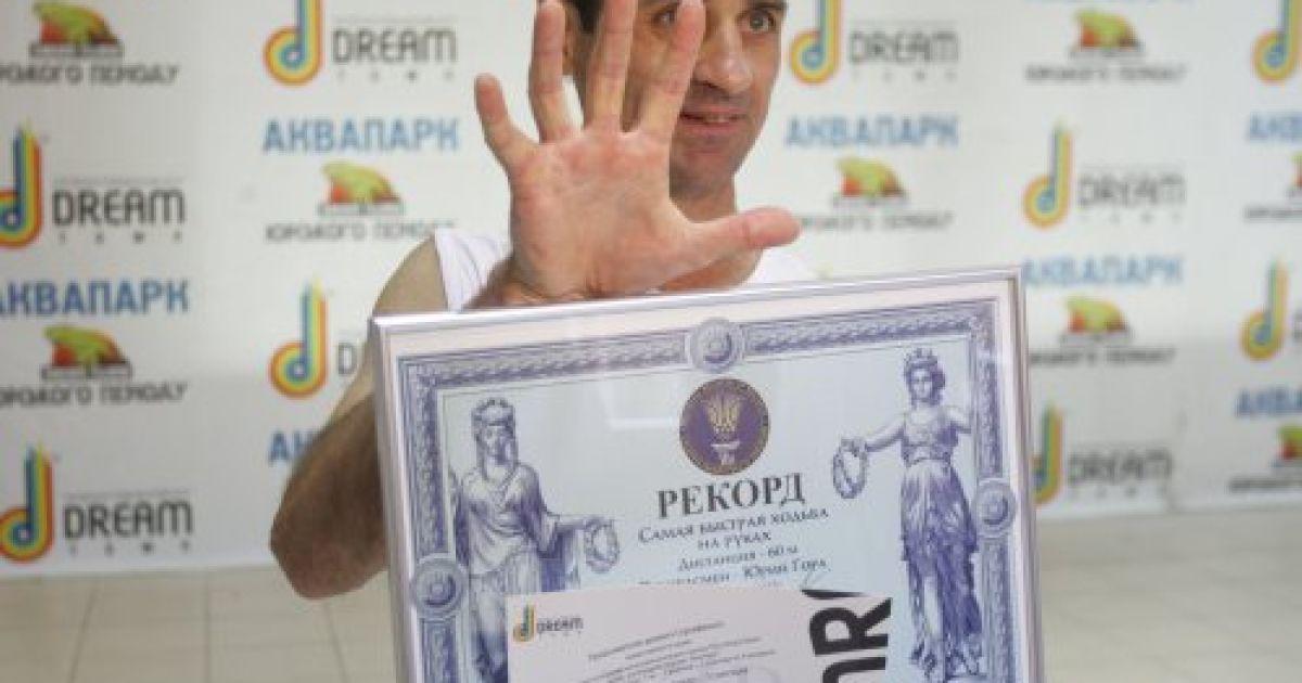 Гора поставил рекорд Украины @ УНІАН