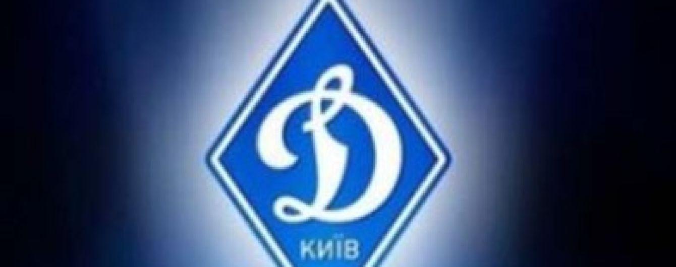 """В """"Динамо"""" назвали """"Гірник-Спорт"""" сільським убогим клубом"""