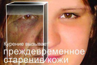 Росіян шокували страхітливі картинки на пачках сигарет