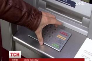 Иностранные мошенники активно обчищают украинские банкоматы