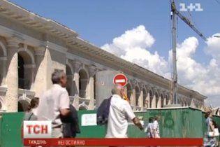 В Киеве суд запретил скандальную реконструкцию Гостиного двора