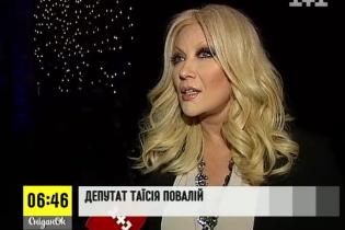 Депутат Таисия Повалий в Верховной Раде зарабатывает столько, сколько получает за один куплет