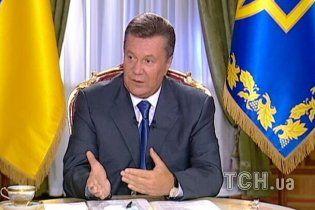 Янукович згадав себе молодим керівником та пообіцяв українцям кар'єрний ріст