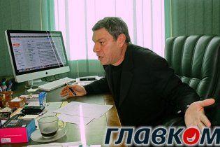 """Нардеп хочет запретить использовать обращение """"украинец"""""""