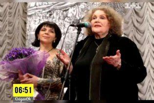 У День народження Ліни Костенко друзі розповіли про уславлену поетесу