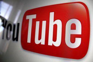 YouTube святкує десятиріччя: десять найпопулярніших відео