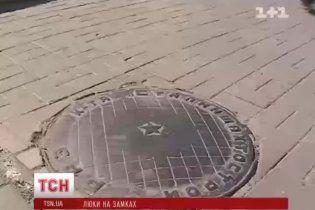 У Донецьку на каналізаційні люки поставили замки і сигналізацію