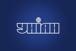 Информационное агентство УНИАН запускает англоязычную версию