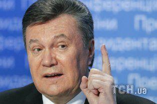 """Янукович пояснив, що зараз """"несприятлива погода"""" для євроінтеграції"""