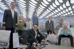 За сутки на YouTube новый клип южнокорейского певца Psy собрал более 13 млн просмотров (видео)