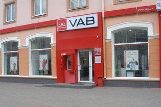 Дело VAB. Суд избрал меру пресечения для бывшего ексголовы департамента и члена совета НБУ