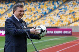 """Янукович привітав """"Динамо"""" з перемогою в Об'єднаному турнірі"""