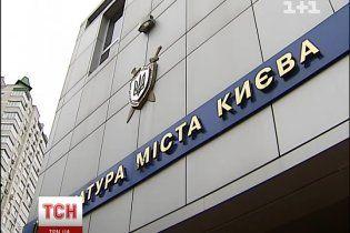 """Чиновники """"Київзеленбуду"""" можуть сісти на 5 років за розкрадання півмільйона гривень"""
