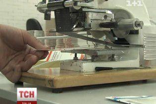 Под Киевом обнаружили склад с фальшивыми немецкими лекарствами на 30 млн евро