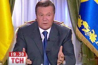 Янукович виступає категорично проти військового вирішення конфлікту в Сирії