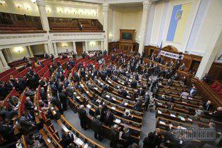 """Опозиція обізвала регіоналів """"ідіотами"""" через Вернадського"""