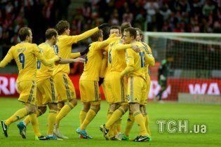 Збірна України перемогла Молдову в Одесі (відео)