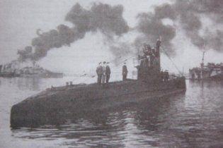 В Крыму нашли затопленную во время войны подводную лодку