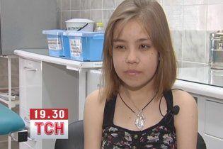 17-летняя Катя Пятакова нуждается в срочной помощи!