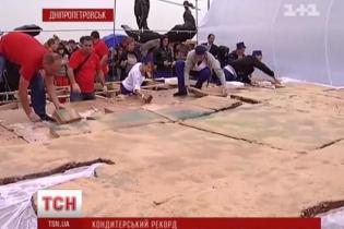 Дніпропетровці спекли пряник-гігант, що встановив світовий рекорд