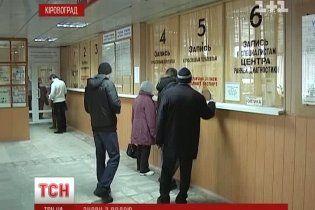 У Кіровограді через 15 років після відімкнення дочекались гарячої води