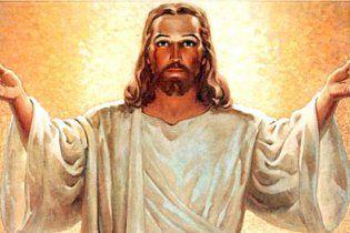 Иисус был оборотнем и умел превращаться в орла - ученые