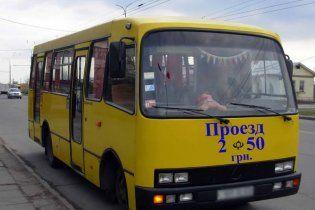 Осенью в Киеве исчезнут сначала популярные рейсы маршруток, а потом и все остальные