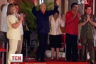 Після смерті Чавеса знову заговорили про можливість заразити людину раком