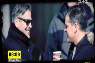 "Джордж Клуні ""зняв"" Метта Деймона"