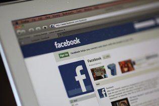 Facebook дозволив додавати фотографії і картинки до коментарів