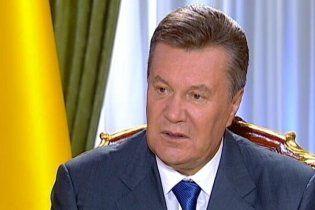 Янукович считает, что Россия унижает Украину