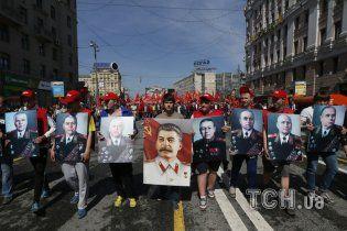 Президент Хорватии решила проигнорировать приглашение Путина на парад Победы - СМИ