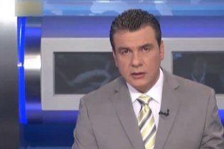 Порно в новостях в греции