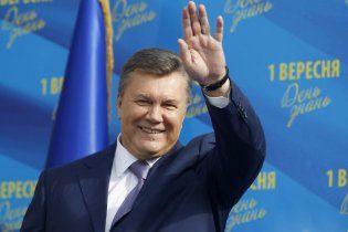 Янукович с ближайшим окружением объявлен в розыск