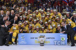 Швеція розбила Швейцарію у битві за світову хокейну корону