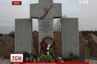 Сенат Польши обвинил УПА в этнических чистках с элементами геноцида