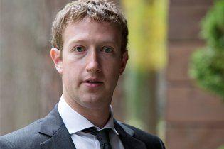 Іранський суд зобов'язав творця Facebook Марка Цукерберга з'явитися на допит
