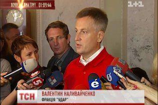 Шпигунський скандал у Раді: комуністи підозрюють у зраді екс-голову СБУ
