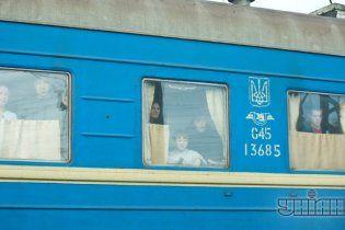 """""""Укрзализныця"""" выделила дополнительный поезд для эвакуации населения из Луганска"""