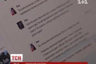 Українським абітурієнтам списати під час ЗНО не вдасться
