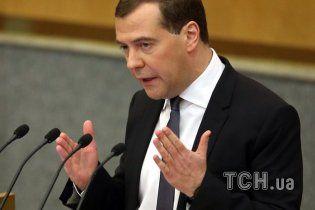 """Медведев объяснил отзыв посла РФ из Киева """"угрозой интересам и жизни"""" россиян"""